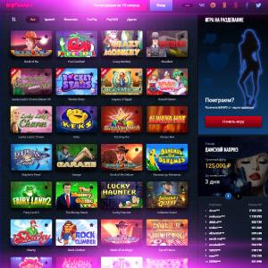 зарегистрироваться в онлайн казино с выводом денег на карту
