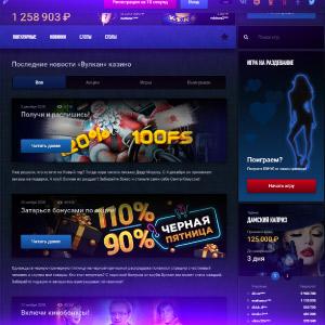 Зарегистрироваться в онлайн казино с выводом денег на карту, Пополнить казино visa